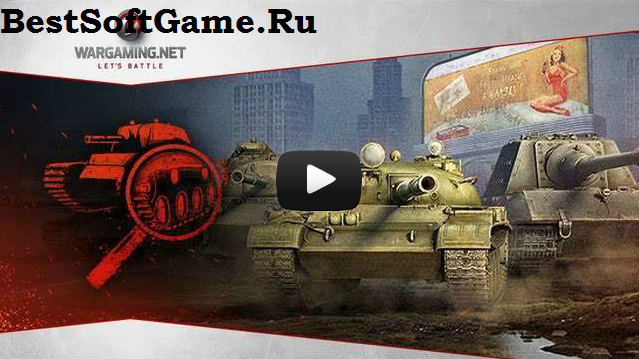 озвучка для world of tanks наркоман павлик