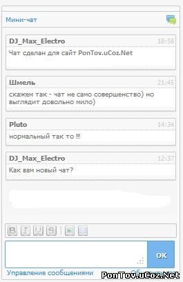 скрипт знакомства на ucoz