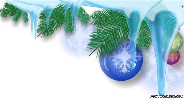 Все для нового года для сайта ucoz